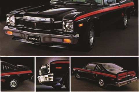 Pictured here is the brochure for the 1977 Dodge Aspen R/T, the same vehicle the author sold to a young Marine sergeant 40 years ago while serving as a sales representative for Chrysler Military Sales Corp. on Okinawa Island, south of Japan.