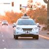 J.D. Power: Consumers Fear Tech Failures With Autonomous Cars
